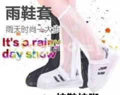 Rain Shoe Cover For Biker & Executive