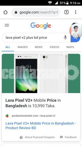 LAVA Pixel V2+ 3/16gb