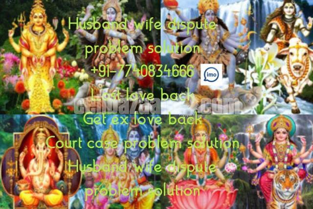 {{{ Family *Problem }}}  +91-7740834666  Divorce specialist astrologer in   jammu - 2/5
