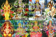 {{{ Family *Problem }}}  +91-7740834666  Divorce specialist astrologer in   jammu